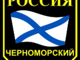 Базовый тральщик «Георгий Курбатов»