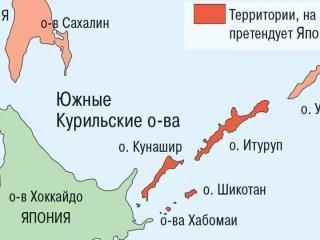 Япония посягает на русские Курилы